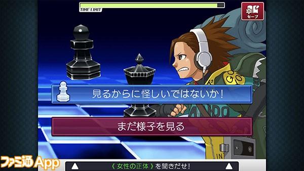 ロジックチェス05