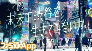 未来の渋谷篇02_R
