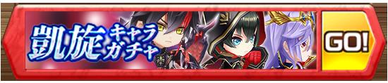 banner_gaisen02