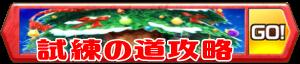 banner_shiren00