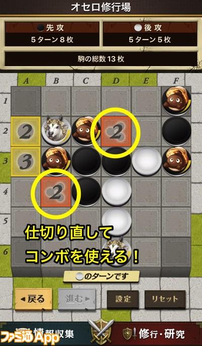 04白5手目1