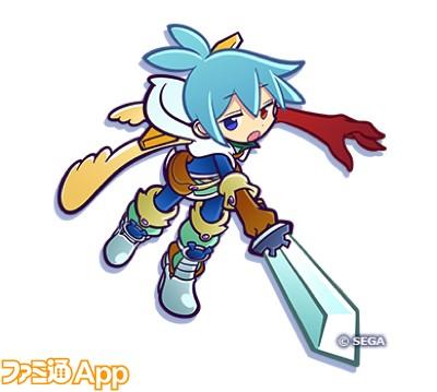 11★7 剣士シグ