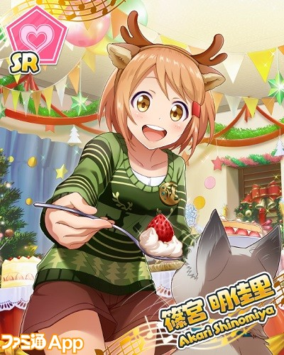 card_l_jp_01353017