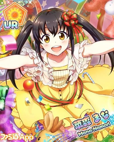 card_l_jp_11571011