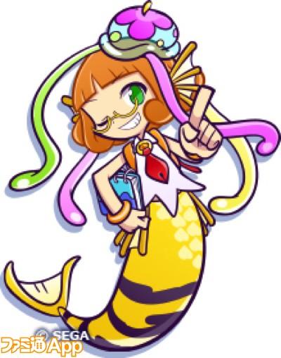 20熱帯人魚シリーズ_★7 ルカ