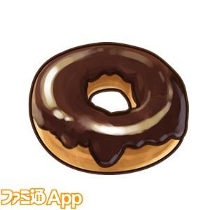④濃厚チョコドーナツ