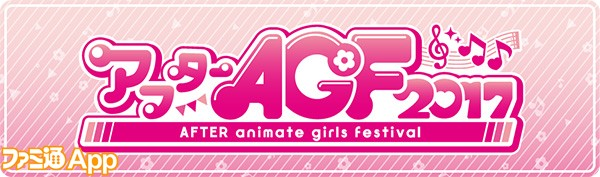 afterAGF のコピー