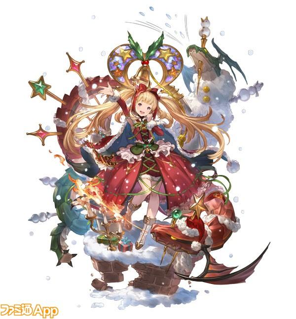 【NPC】クリスマスカリオストロ_スキン