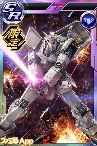 SR_G-3ガンダム