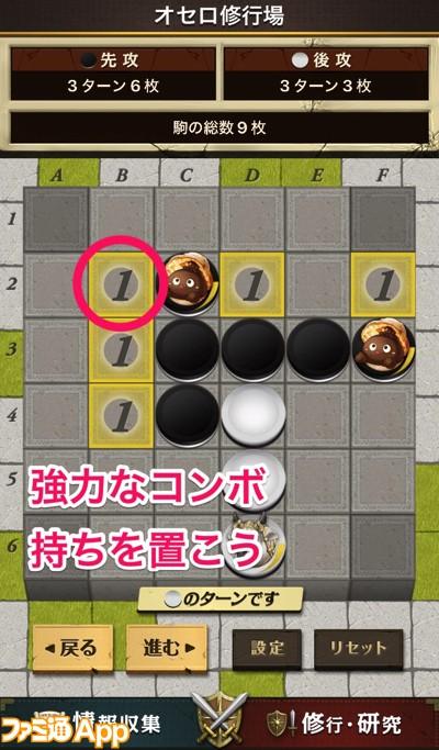 02白3手目