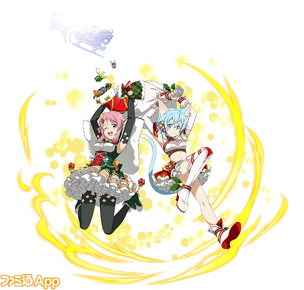リズベット&シノン(クリスマス)