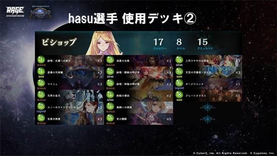 hasu02