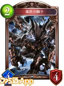 matetsu02