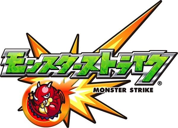 monst_logo