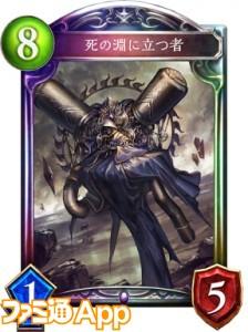 shinofuchi01