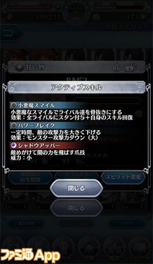 skill02