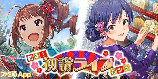 tw_banner_notice_00050_01