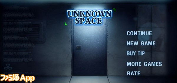 unknownspace01