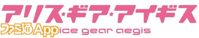10_ロゴ