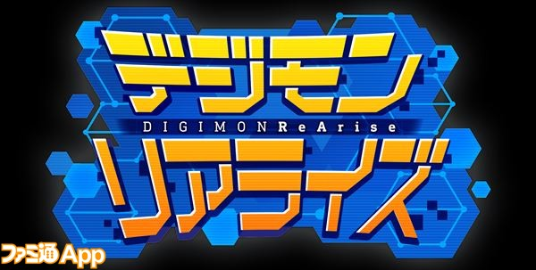1219_DIGIMONre_LOGO_rgb_fix_R
