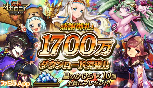 1700DL_banner