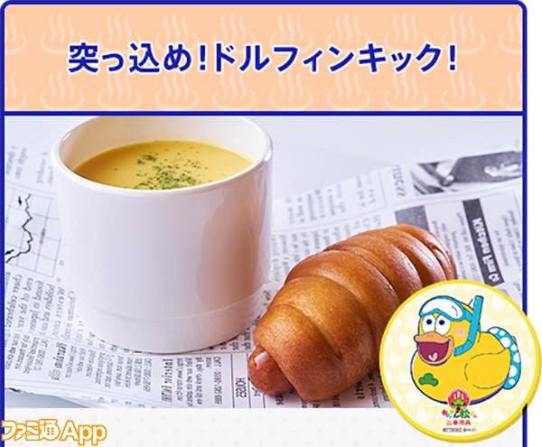 food10 のコピー