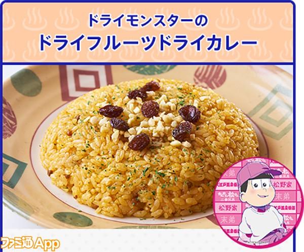 food11 のコピー