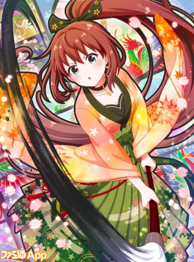 ミサキ (1)