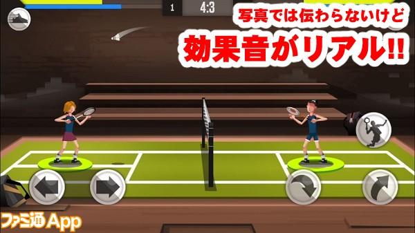 badmintonleague06書き込み