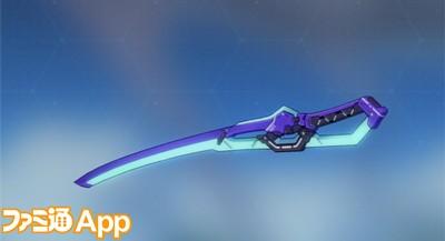 結晶逆刃刀