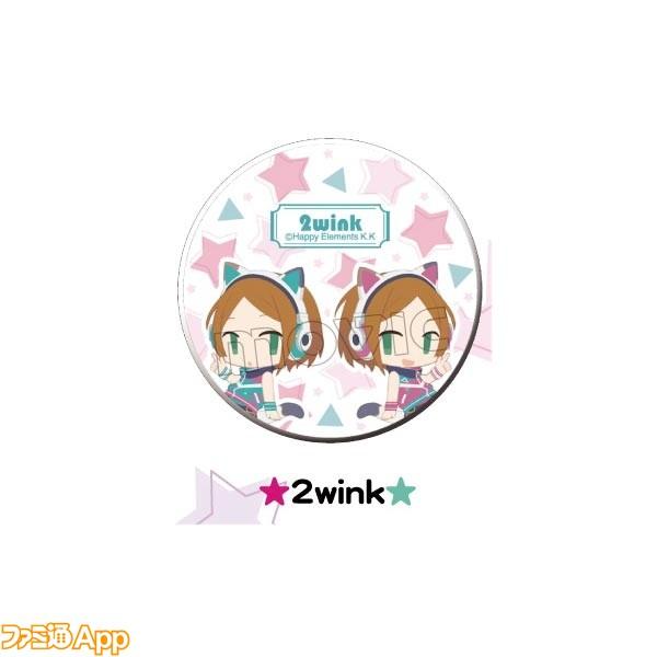 2wink