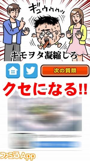sonotaigi11書き込み