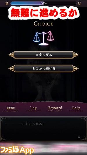 kagoniwa12書き込み
