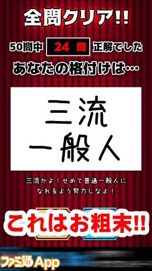 kakuduke13書き込み