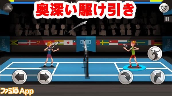 badmintonleague14書き込み