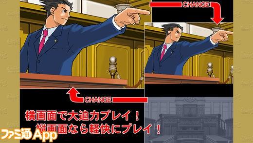 逆転裁判123横長