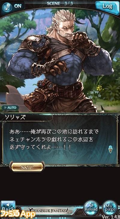 PH01_ソリッズ