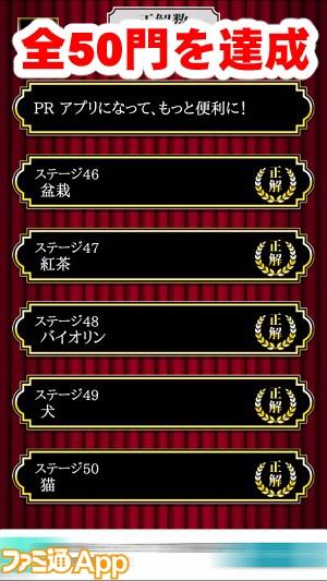 kakuduke12書き込み