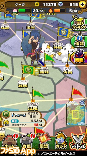 02_蛇王カイラ国盗り戦マップ
