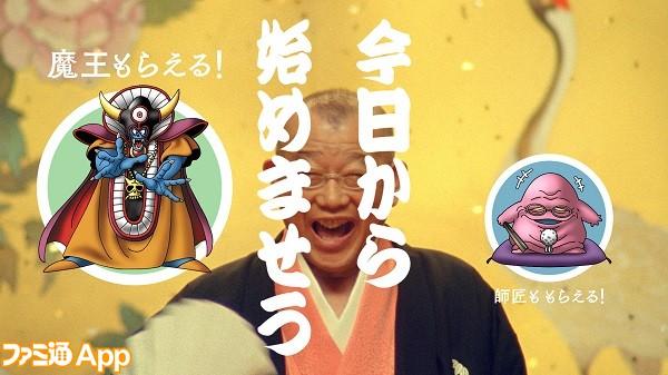 CM本編_010