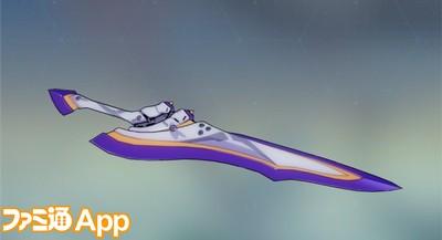 深紫の騎士