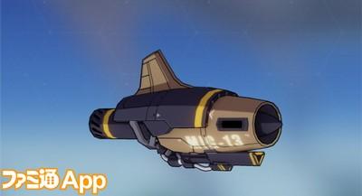 MiG-13ロケット