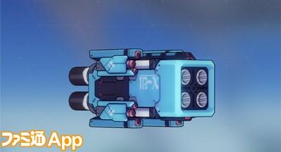 X-01青眼のオロチ