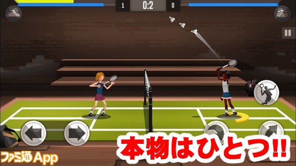 badmintonleague10書き込み
