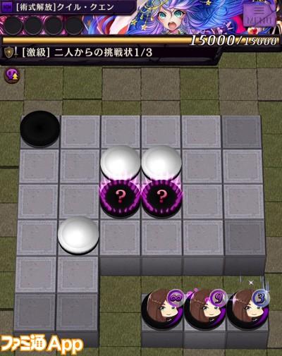 運営_ステージ1