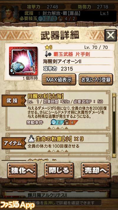 IMG_0155_R