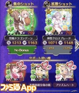 IMG_0761_result