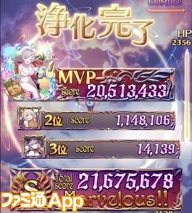 IMG_0762_result