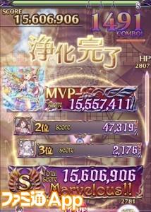 IMG_0892_result