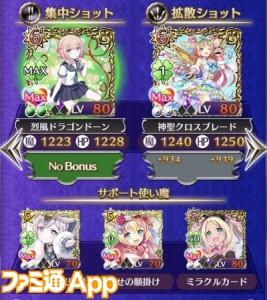 IMG_0905_result